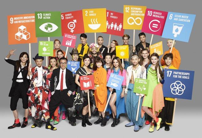 PonukyFotosúťaž na tému cieľov udržateľného rozvoja